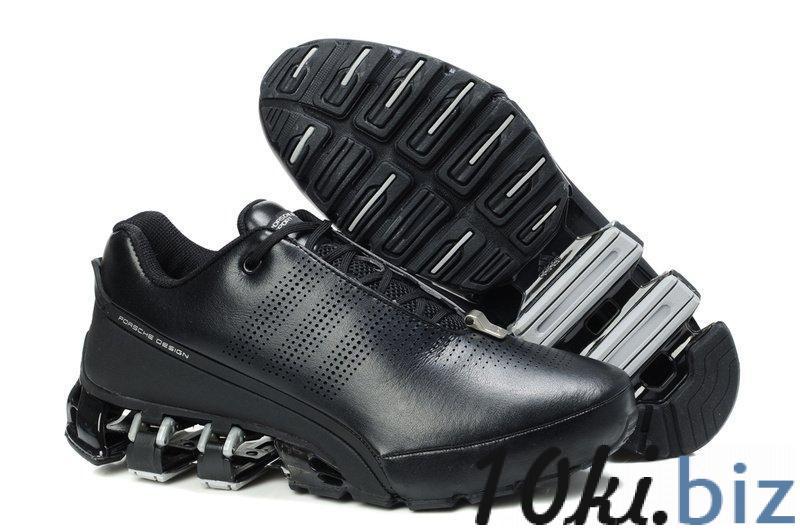 Адидас порше дизайн зимние кроссовки мужские