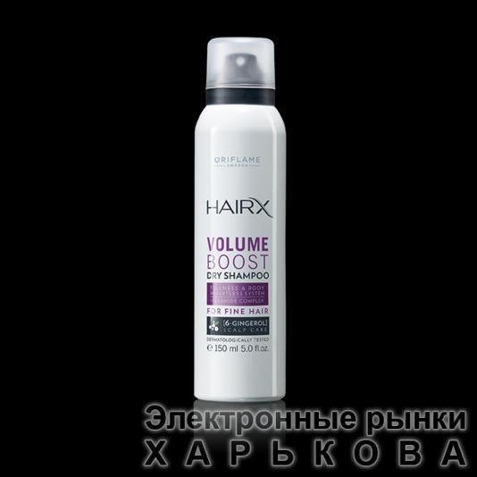 Сухой шампунь для тонких волос эксперт максимальный объем