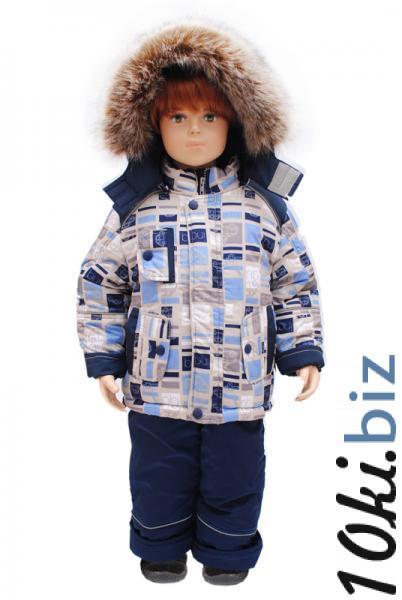 Комплект для мальчика А 53-13