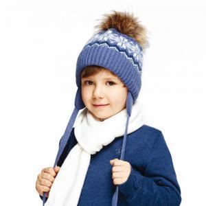 Фото Детская линия, Осень-Зима 2015/16, Мальчики ШАПКА ТАЙРУС/30642