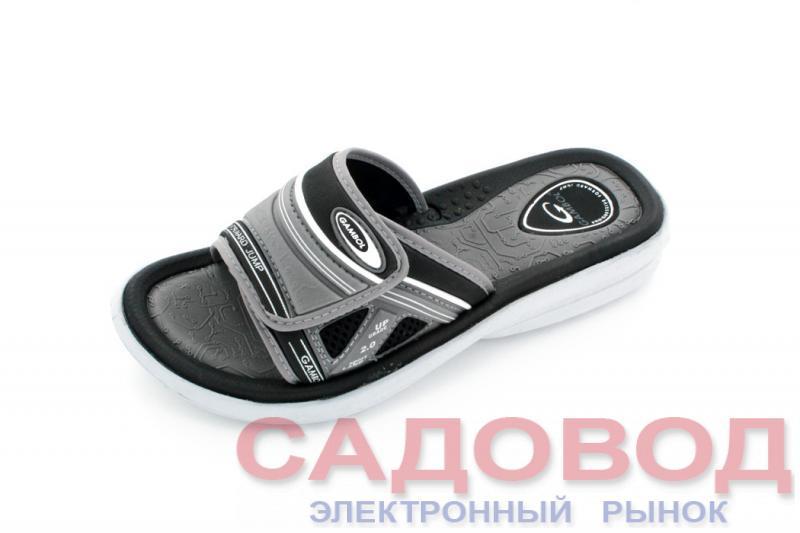 GMB 104-31B СЕРЫЙ