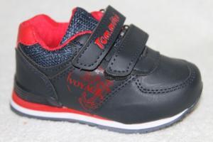 Фото Спортивная обувь, Кроссовки Кроссовки В-0411-А