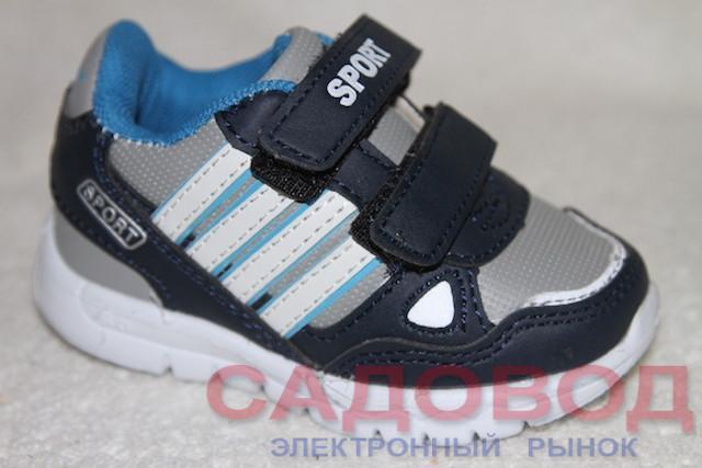 Кроссовки А083-1 синий