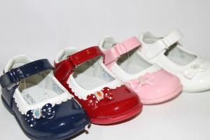 Фото Туфли, Праздничные туфли для девочек, до 25 Туфли XS-80