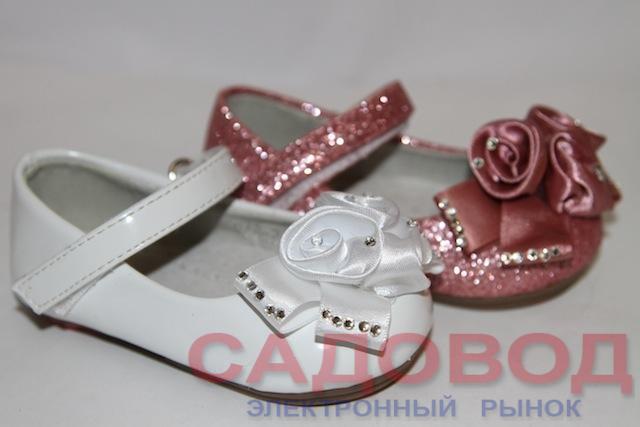 Туфли 968-2 pink wh
