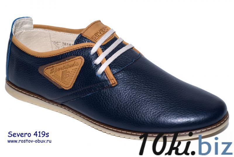 Спорт обувь ростов