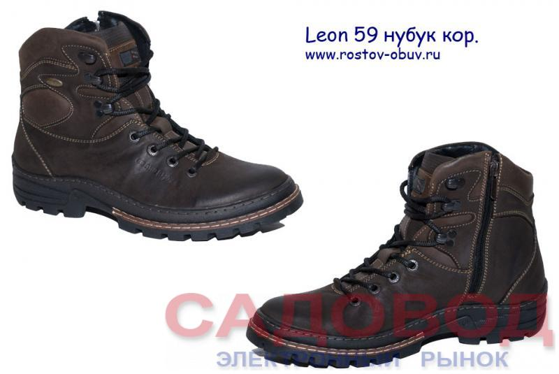 Обувь мужская LN 59nkw