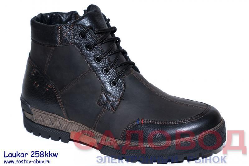 Обувь мужская LK 258kkw