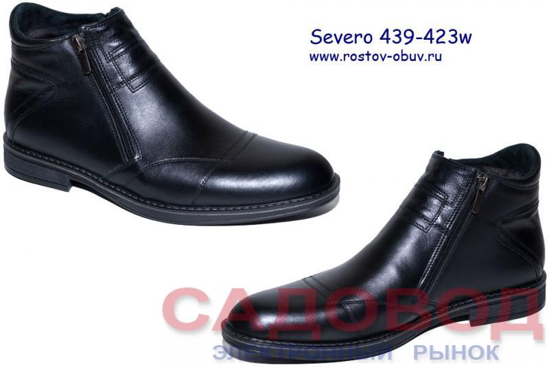 Обувь мужская SV 439-423w