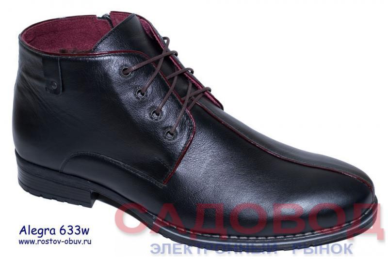 Обувь мужская AL 633w