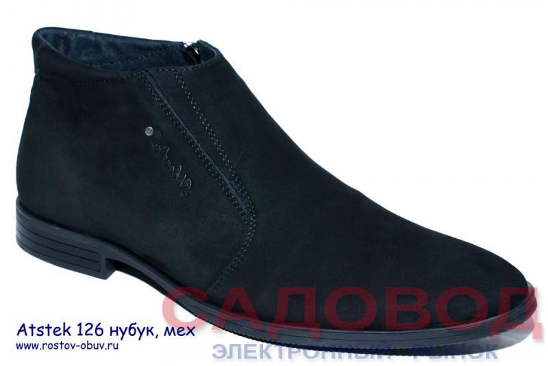 Обувь мужская AT 126nw