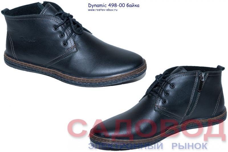 Обувь мужская DN 498-00b