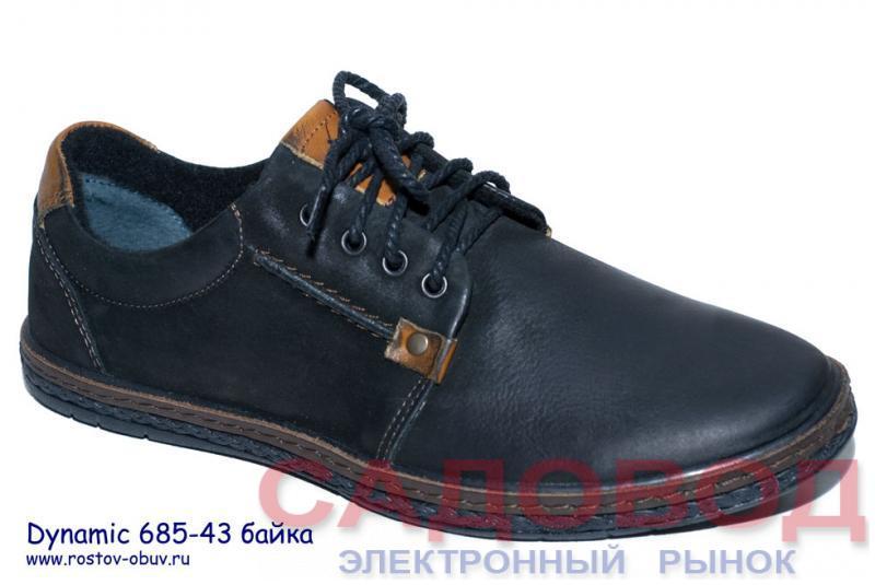 Обувь мужская DN 685-43b