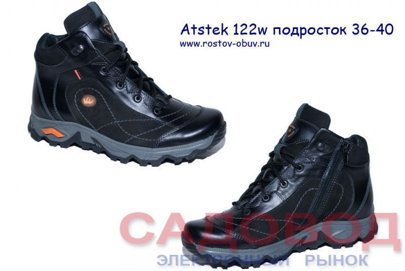 Обувь мужская AT 122wp