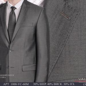 Фото Мужские костюмы, Костюмы весна-лето Костюм мужской двойка Valenti 1000-VC-60M