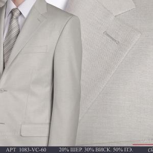 Фото Мужские костюмы, Костюмы весна-лето Костюм мужской двойка Valenti 1083-VC-60
