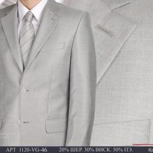 Фото Мужские костюмы, Костюмы Valenti Костюм мужской двойка Valenti 1120-VG-46