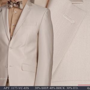 Фото Мужские костюмы, Костюмы Valenti Костюм мужской двойка Valenti 1177-VC-85S