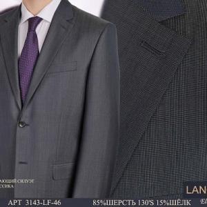 Фото Мужские костюмы, Костюмы Lancelot Костюм мужской двойка Lancelot 3143-LF-46