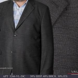 Фото Пиджаки мужские, Пиджаки Valenti Пиджак мужской Valenti 3266-VL-20C