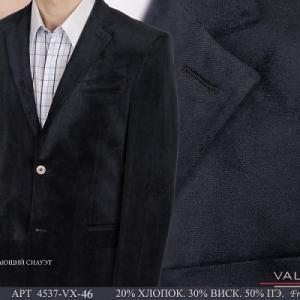 Фото Пиджаки мужские, Пиджаки осень-зима Пиджак мужской Valenti 4537-VX-46Л