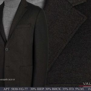 Фото Пиджаки мужские, Пиджаки осень-зима Пиджак мужской Valenti 5830-VG-77