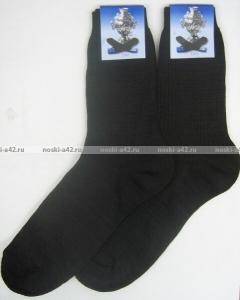 Фото Мужские носки оптом Тула