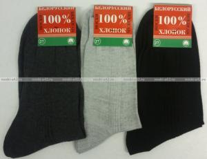 Фото Мужские носки оптом Беларусь носки мужские гладкие тёмно-серые