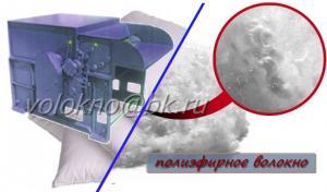 Фото производственное оборудование  полиэфирное волокно напОлнитель