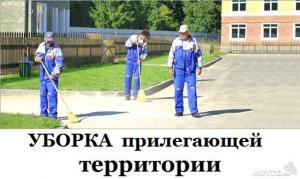 Фото  БРЕНД-ЭКО УСЛУГИ