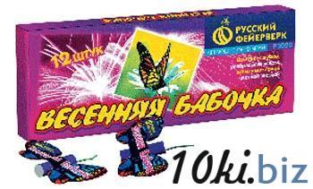 Бабочка EL U030421 D9mm L34mm Small spiring butterfly (24/10/12)