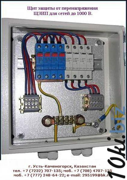 УЗИП, ЩЗИП, Защита от импульсных перенапряжений в сетях 220/380 вольт, фирма HAKEL (Чехия), Часть4