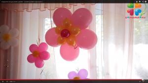 Фото Украшения праздников большой цветок