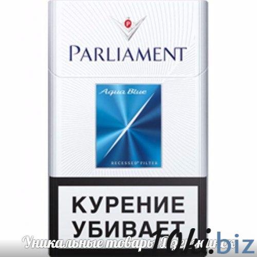 Parliament Aqua Blue (мрц 95)