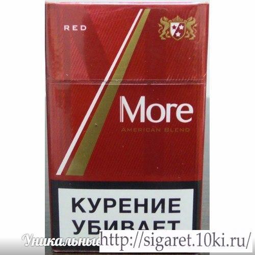 купля сигареты старои мрц мнение том, что