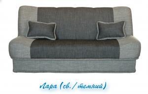 Фото Диваны, кровати и матрасы , Диваны производителя Мебель-сервис Даша 2