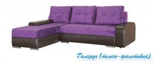 Фото Диваны, кровати и матрасы , Диваны производителя Мебель-сервис Женева 1