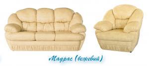 Фото Диваны, кровати и матрасы , Диваны производителя Мебель-сервис Магнат