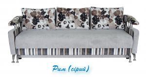 Фото Диваны, кровати и матрасы , Диваны производителя Мебель-сервис Мальва 1