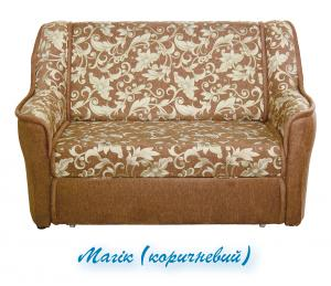 Фото Диваны, кровати и матрасы , Диваны производителя Мебель-сервис Малютка 1.6