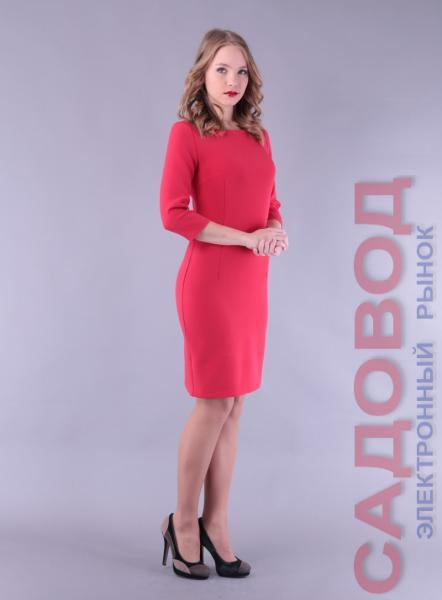 Купить Платье Садовод Москва