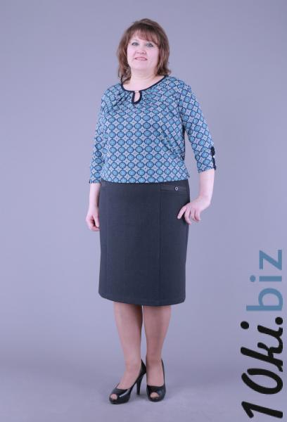 Филео Чебоксары Женской Одежды Официальный Сайт
