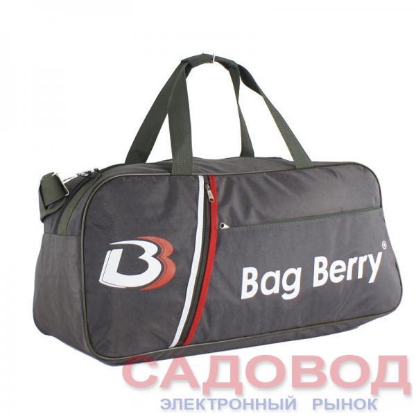 Рынок садовод чемоданы багажные сумки чемоданы lollipops