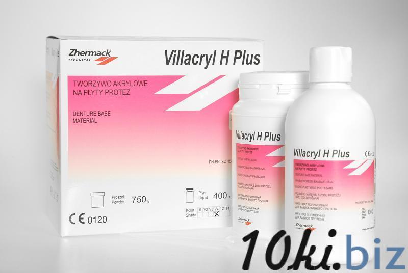Villacril H Plus ( Виллакрил Аш Плюс)