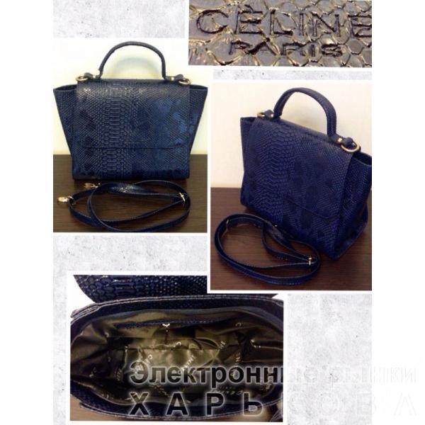 Дорожные сумки гламурные чемоданы санкт-петербург официальный сайт