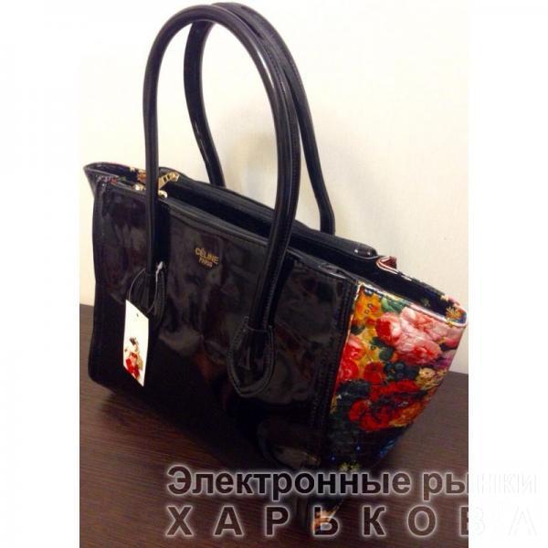 Дорожные сумки харьков барабашово i santi exclusive дорожные сумки и чемоданы