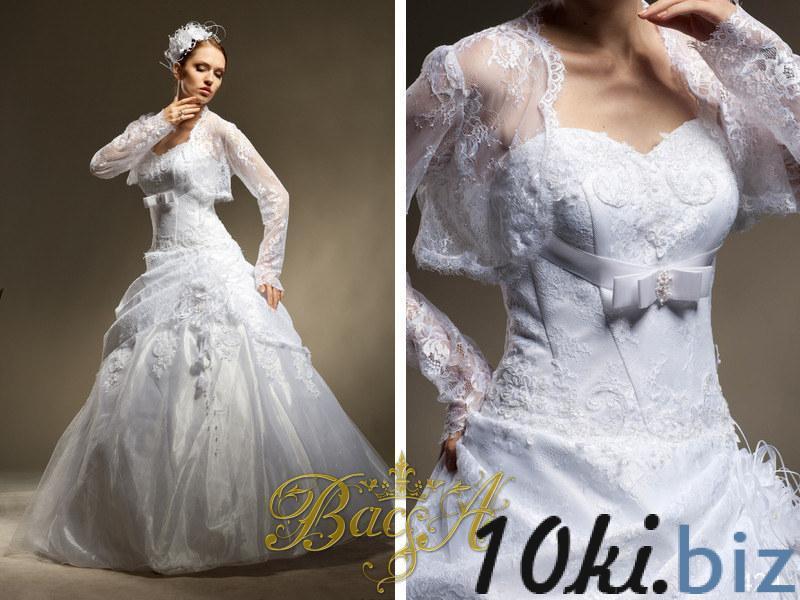 Садовод Рынок Свадебные Платья