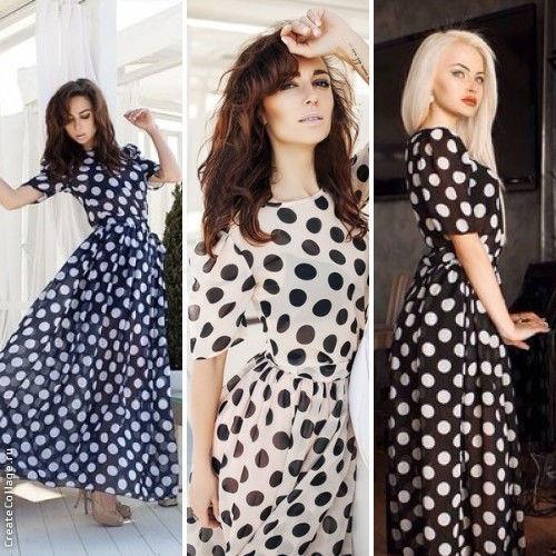 армянские женские платья