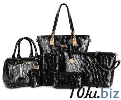 Дорожные сумки в н новгороде дорожные сумки киеве