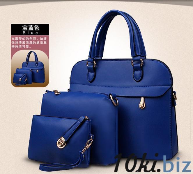Дорожные сумки в н новгороде большие хозяйственные сумки клетчатые